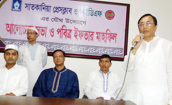 Syed Mahbub-Un- Nobi Khokon, President, Satkania Press Club speaking at an Iftar Mahfil as Chief Guest recently.