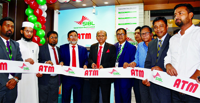 Quazi Osman Ali, Managing Director and CEO of Social Islami Bank Limited, inaugurating an ATM Booth of the Bank at Uttara, Dhaka recently. Sultan Badsha, EVP and Head of ICT, Md. Mohibul Kadir, Manager of Uttara Branch, Ataur Rahman, Manager of Dakkhin Khan Branch along with other senior officials were also present.