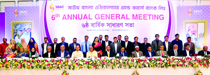 S.M Amzad Hossian, Chairman of South Bangla Agriculture and Commerce (SBAC) Bank Limited, presiding over its 6th Annual General Meeting at a hotel in the city on Thursday. Vice-Chairman and Khulna City Mayor Talukder Abdul Khaleque and Managing Director Md. Golam Faruque of the Bank were also present.