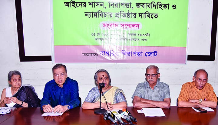 Women leader Khushi Kabir speaking at a press conference organised by Nagorik Nirapatta Jote at the Jatiya Press Club on Saturday with a call to establish rule of law, security and fair justice.