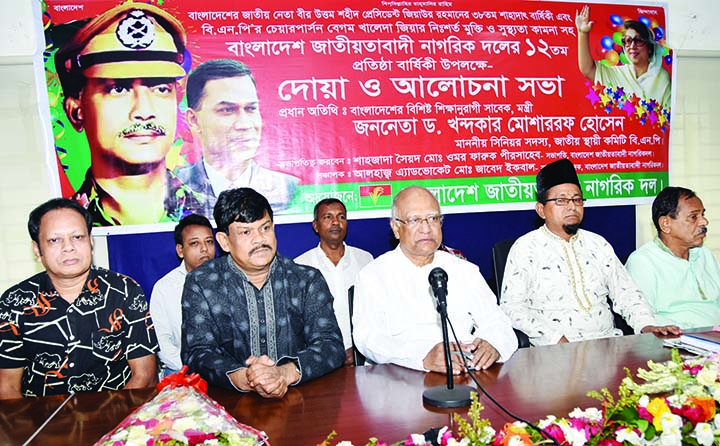 BNP Standing Committee Member Khondkar Mosharraf Hossain speaking at a discussion marking twelfth founding anniversary of Jatiyatabadi Nagorik Dal at the Jatiya Press Club on Saturday.