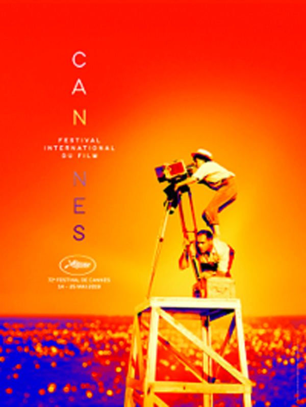 Winner list of 2019 Cannes Film Festival