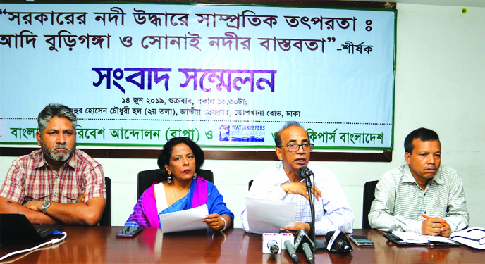 General Secretary of Bangladesh Paribesh Andolon Abdul Matin speaking at a prèss conference on 'Recent Efforts of the Government in Recovering Rivers: Reality of Old Buriganga and Sonai Rivers' organised by andolon at the Jatiya Press Club on Friday.