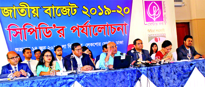 Budget is completely contrary to AL's election manifesto: Dr Debapriya