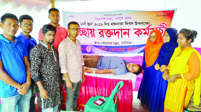 GAIBANDHA: A voluntary blood donation programme was held at Pouras Park Point marking the World Blood Donation Day organised by Gaibandha Sandhani Donor Club on Friday.