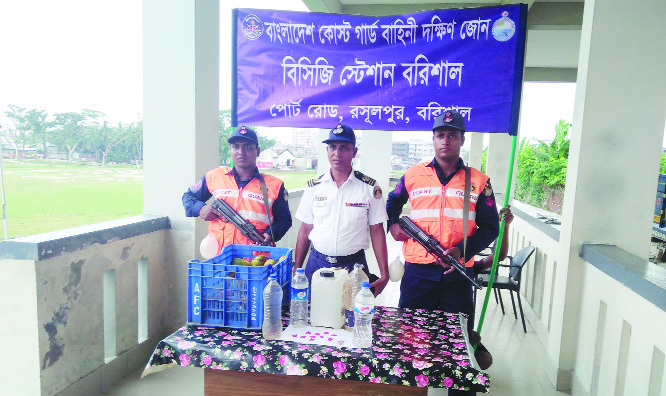 BARISHAL: Members of Coast Guard recovered 110 Yaba tablets and ten bottles of local liquor from Charmonai area in  Barishal yesterday.