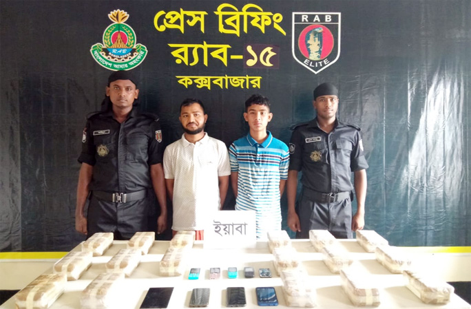 Two drug dealers  arrested in Cox's Bazar with 1 .70 lakh  Yaba pills