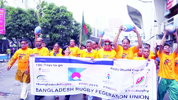 Members of Bangladesh Rugby Union brought out a colourful rally in the city street on Saturday marking the upcoming World Cup Rugby scheduled to be held in Japan in August.