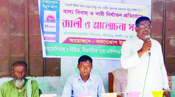SAPAHAR (Naogaon): Muslim Uddin , Chairman, Upazila Parishad speaking at a discussion meeting on woman and child abuses and early marriage in Sapahar Upazila as Chief Guest on Thursday.