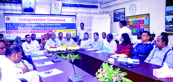 RANGPUR:  Mayor of Rangpur  City Corporation Mostafizur Rahman Mostafa  addressing a function after inaugurating  a digital performance EPI centre to turn  the city into a Model of  Urban Immunisation as Chief Guest on  Thursday.