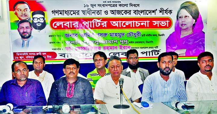 BNP Standing Committee Member Amir Khasru Mahmud Chowdhury speaking at a discussion meeting on freedom of press organised by Labour Party at DRU Auditorium yesterday.