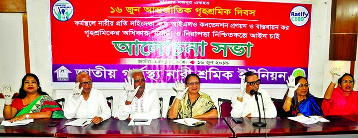 Rashed Khan Menon MP speaking as Chief Guest at a discussion meeting on domestic violence marking the International Domestic Workers' Day organised by National Domestic Women Workers Union at the Jatiya Press Club yesterday.