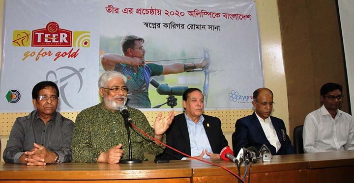 General Secretary of Bangladesh Archery Federation Kazi Rajib Uddin Ahmed Chapol speaking at a press conference at the Auditorium in Bangladesh Olympic Association Bhaban on Sunday.