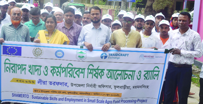 MYMENSINGH: Lira Tarafdar, UNO, Fulbari Upazila led a rally on safe food and hygienic environment at Upazila  Parishad Hall Room yesterday.