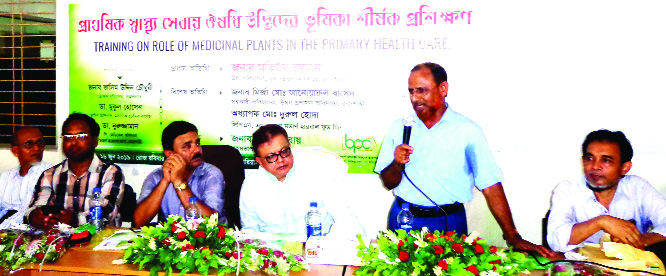 RAJSHAHI: Mirza Md Anowarul Based, Assistant Director of Rajshahi Drug  Administration Directorate  speaking at a training  on role  of medicinal plants in the primary healthcare  at Rajshshi on  Saturday.