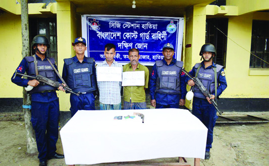 NOAKHALI: Members of Coast Guard arrested two persons from Hatiya Upazila in Noakhali with arms on Sunday.