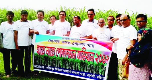 MADHUKHALI(Faridpur): Md Akmal Hossain, Managing Director,  Faridpur Sugur Mills  inaugurating  pesticide programme  at Madhukhali Upazila as Chief Guest on Saturday.