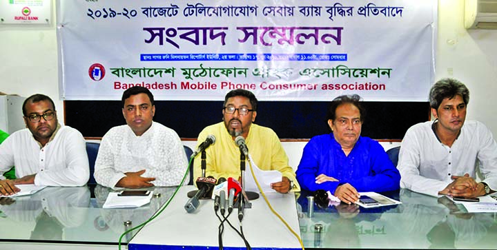 President of Bangladesh Mobile Phone Subscriber Association Mohiuddin Ahmed speaking at a prèss conference organised by the association in DRU auditorium on Monday in protest against increasing of expenditure in tele-communication sector in the proposed national budget.