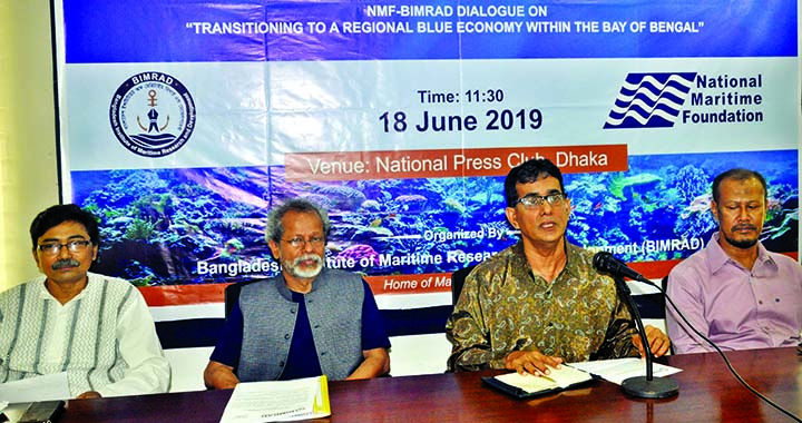 Professor of International Relation Department of Dhaka University Dr Imtiaz Ahmed, among others, at a press conference on joining a dialogue between NMF and BIMRAD scheduled to be held on June 20, 21 in New Delhi organised by Bangladesh Institute of Maritime Research and Development at the Jatiya Press Club on Tuesday.