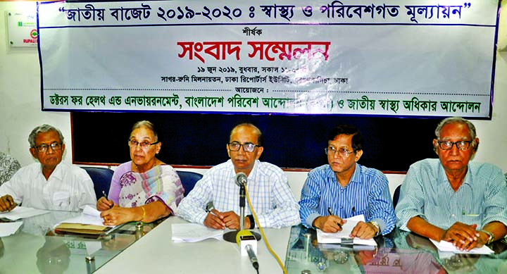 General Secretary of Bangladesh Paribesh Andolon Abdul Matin speaking at a prèss conference on 'National Budget 2019-'20: Evaluation of Health and Environment' organised by different organisations including Doctors for Health and Environment in DRU auditorium on Wednesday.
