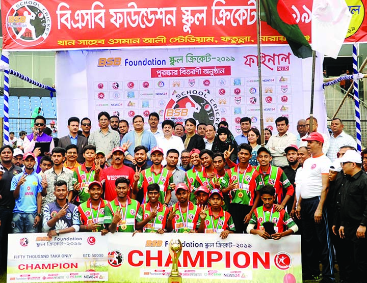 Members of Agrani High School, the champions in the BSB Foundation School Cricket Tournament with the chief guest Zahid Ahsan Russell, MP, State Minister for Youth and Sports and special guests Liakot Hossain Khoka, MP, Rabbi Mia, DC of Narayanganj District pose for a photo session at the Khan Shaheb Osman Ali Stadium in Fatullah recently. Cambrian School became runners-up in the meet. BSB Foundation arranged the cricket competition.
