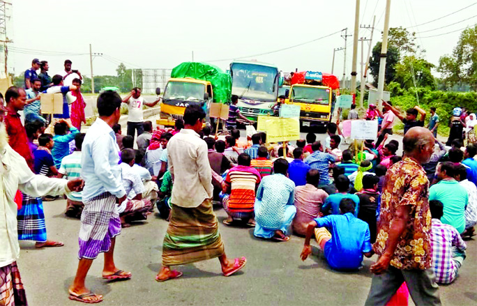 Dhaka-Tangail Highway was barricaded as Bidi workers sit in demonstration protesting enhancing of taxation on the supplementary budget for fiscal year 2019-20 organised by Bangladesh Bidi Sramik Federation on Wednesday.