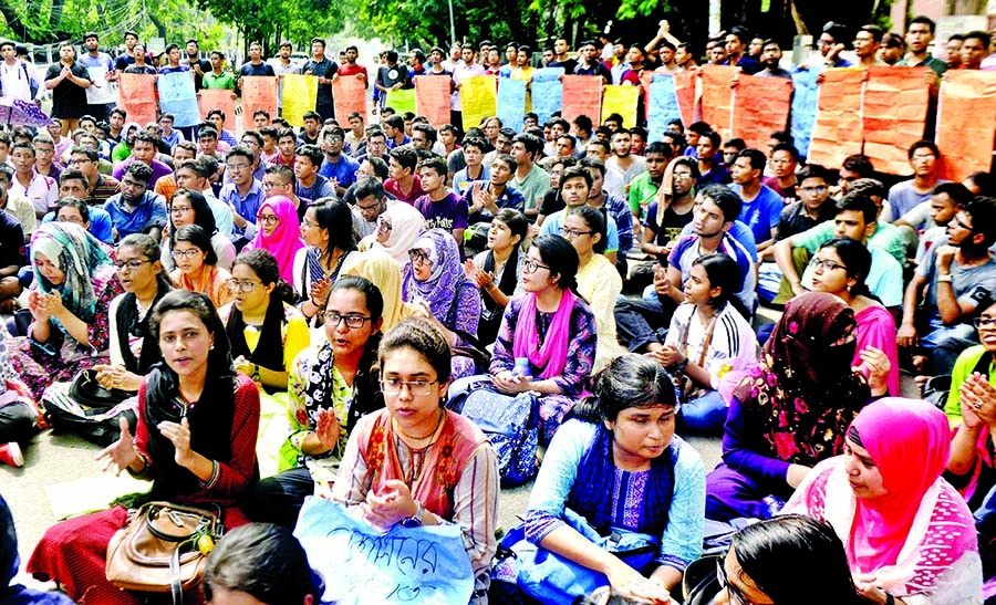 BUET students continue demo for 5th day