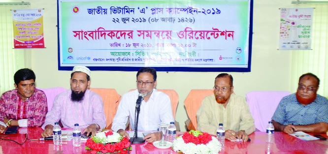 NARSINGDI: Dr  Mohammad Halel Uddin,  Civil Surgeon, Narsingdi   speaking at an orientation workshop for local journalists  on  vitamin 'A' plus campaign  organised by Civil Surgeon office, Narsingdi  on Tuesday.