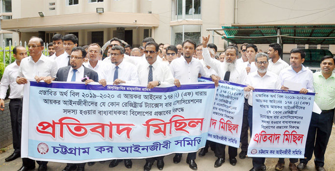 Chattogram Tax Lawyers' Association brought out a procession protesting   174(2) Act of proposed  Money Bill 2019-2020  yesterday.
