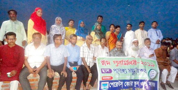Eid re-union function of Parents Care School and College was held  at Patenga Sea Beach recently. Chairman of the governing body of the school Principal Dr Abdul Karim graced the occasion as Chief Guest. Principal of the school Prof Jaharlal Bhattachariya presided over  the  assembly . Vice Chairman of CSKF Alhaj Saleh Ahmed Suleman , Prof Dr Subal Achariya, Secretary Prof Dr Sarwar Alam, former secretary Nurul Absar, Mridul Kanti, Nazmul Alam, Sheikh Lutfur Raham and Dr Hafsa Saleh were present  as special guests.