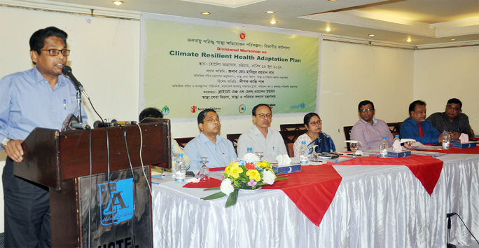 Md Habibur Rahman, Additional Secretary, Health Service Deprtment and Health and Family Planning Directorate speaking at a  workshop on climate resilient health adaptation plan as Chief Guest on Wednesday.