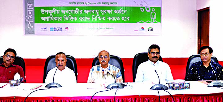 Zafar Alam Chowdhury, MP speaking at a seminar organised by COAST in CIRDAP auditorium in the city on Saturday demanding proper allocation for the coastal people in achieving climate well protection.