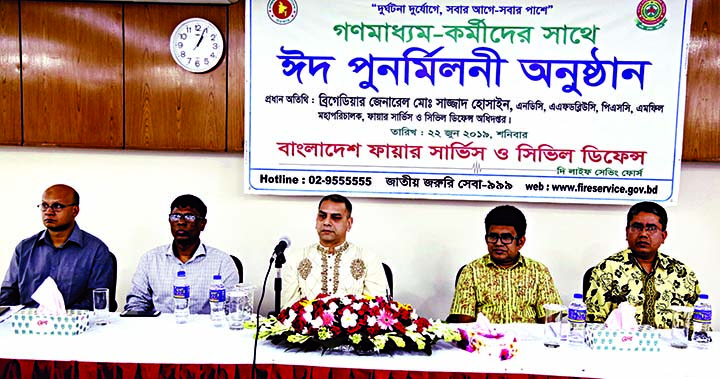 Director General of Bangladesh Fire Service and Civil Defense Brig Gen Md Sazzad Hussain speaking at a function on the occasion of Eid re-union and view exchange meeting with media persons and employees of the department at the Conference Room of the Directorate on Saturday. Md. Habibur Rahman, Director (Admin and Finance) presided over the meeting