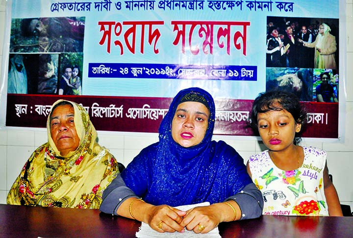 Family members of slain Engr. Fakrul Uddin Chowdhury, Organising Secretary of Swechchhasebok League of Dagonbhuiya Pourashava at a prèss conference in DRU auditorium on Monday demanding Prime Minister's interference for arrest and trial of those involved in killing Fakrul.