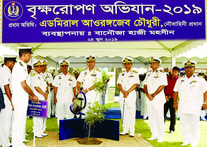 Chief of Naval Staff Admiral Aurangzeb Chowdhury planted a sapling at its Headquarters in the city's Banani on Monday as part of National Tree Plantation Campaign organised by Bangladesh Navy.