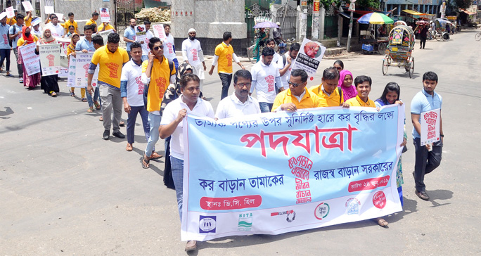 Anti- Tobacco Organisations brought out a procession demanding to increase tax upon tobacco products at DC  Hill area in  Port City yesterday.