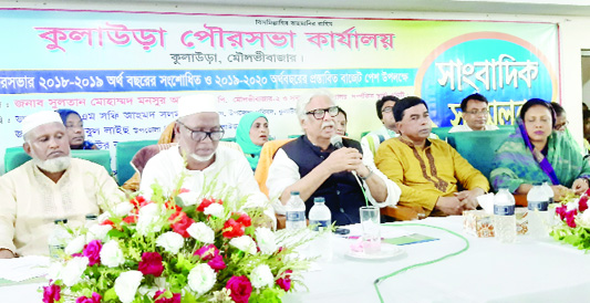 KULAURA (Moulvibazar): Shafi Alam Yunus, Mayor, Kulaura Municipality  announcing budget for 2019-20 fiscal year at  Municipality Auditorium recently.