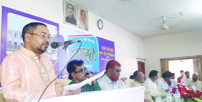 TRISHAL (Mymensingh): Alhaj A B M Anisuzzman, Mayor, Trishal Pourashava announcing budget for 2019-20 fiscal year at  Pourashava Auditorium recently.