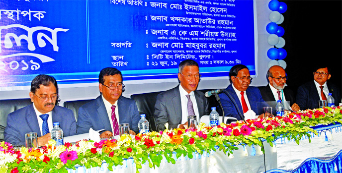 Md Abdus Salam Azad, Managing Director of Janata Bank Ltd, addressing branch managers' conference at the City Inn Hotel in Khulna on Friday. Md Ismail Hossain, DMD of the bank, Khondoker Ataur Rahman, GM of Risk Management Division and A K M shariat Ullah, Chief Financial Officer and Mahbubor Rahman, GM of Khulna Division, among others, were present.