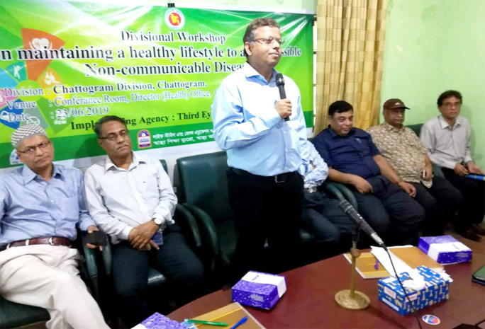 Dr Hasan Shahriar Kabir, Chattogram Divisional Director (Health) addressing a workshop on  non communicable diseases protection and awareness to the society as Chief Guest at Conference Room of Divisional Director on Monday.  Deputy Director Dr Abdus Salam presided over the seminar.