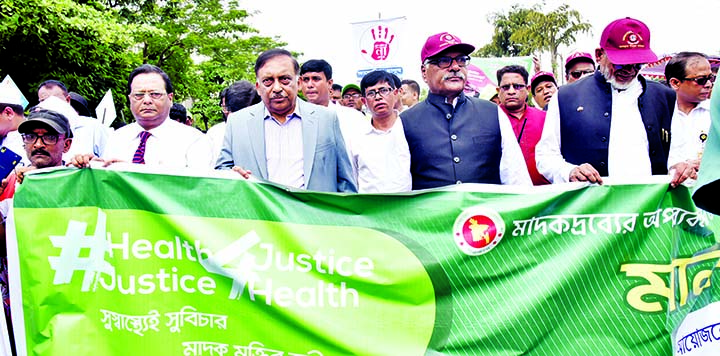 Directorate of Drug Control brought out a rally in the city's Manik Mia Avenue on  Wednesday marking International Day Against Drug Abuse.
