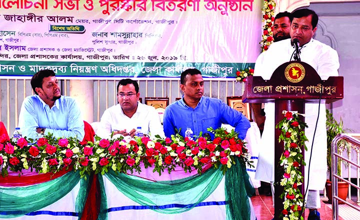 GAZIPUR: Adv Md Jahangir Alam, Mayor, Gazipur City Corporation addressing a discussion meeting marking the Int'l Day against Drug Abuse and Illegal Trafficking  at District Administration Office as Chief Guest  yesterday.