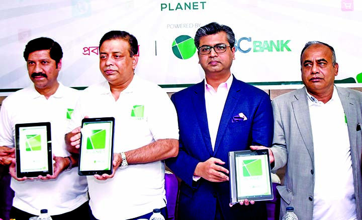 NRBC launches mobile banking app