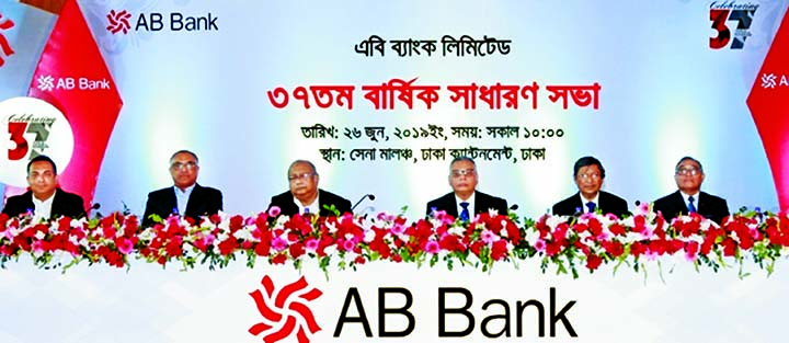 Muhammad A (Rumee) Ali, Chairman of the Board of Directors of AB Bank, presiding over the Bank's 37th Annual General Meeting at Sena Malancha in Dhaka Cantonment on Wednesday. Managing Director Tarique Afzal, directors and shareholders were also present.