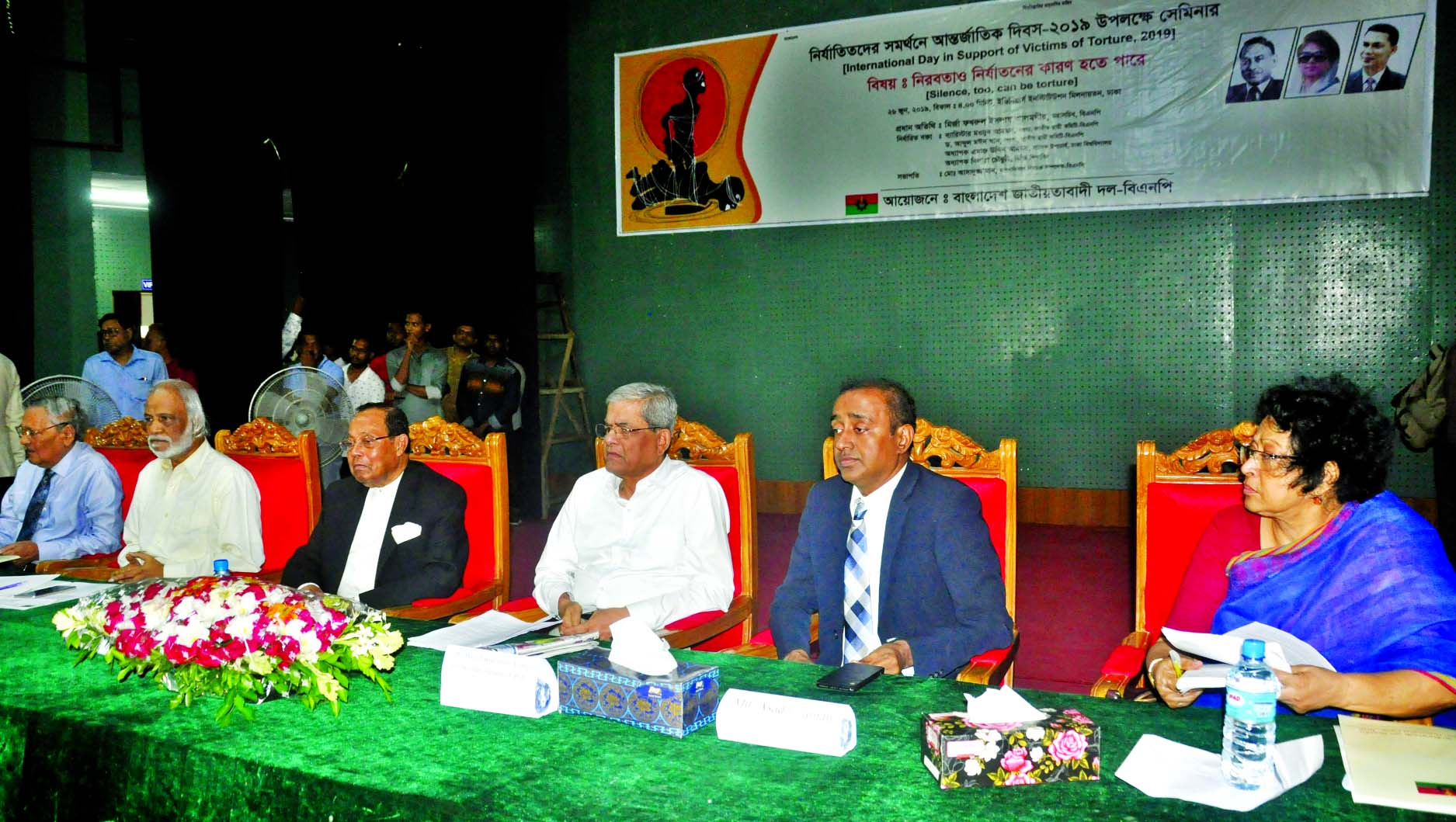BNP Secretary General Mirza Fakhrul Islam Alamgir along with other party leaders attending the seminar organised by the party marking the International Day 2019 of Oppressors held at the Engineers' Institute of Bangladesh on Wednesday.
