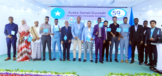 DIU observes Independence Day of Somalia