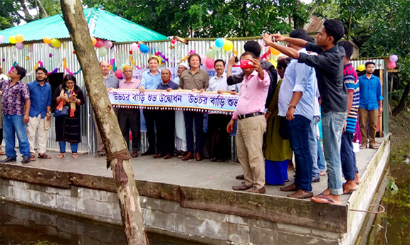 Amphibious House inaugurated at Sirajgonj