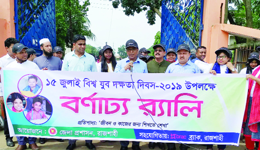 RAJSHAHI: District Administration, Rajshahi  in association with Brac Skill Development Programme  brought out a rally from Primary Teachers Institute  premises marking the World Youth Skills Day  yesterday.