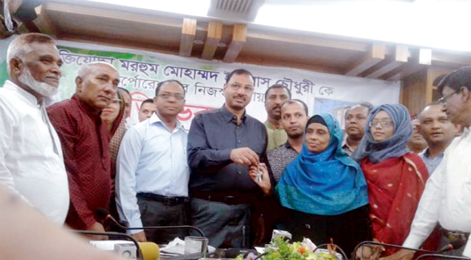 City Mayor handed over  keys of 'Mukti Bhaban'