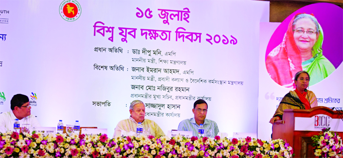 Technical edn to be mandatory to create skilled manpower